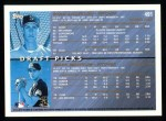 1998 Topps #491  Ryan Anderson  Back Thumbnail