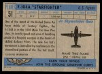 1957 Topps Planes #51 BLU  F-104A Star Fighter Back Thumbnail