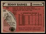 1980 Topps #393  Benny Barnes  Back Thumbnail
