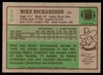 1984 Topps #230  Mike Richardson  Back Thumbnail