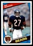 1984 Topps #230  Mike Richardson  Front Thumbnail