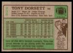 1984 Topps #238  Tony Dorsett  Back Thumbnail