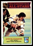 1975 Topps #295   -  Steve Vickers  Second Team All-Stars Front Thumbnail