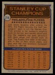 1974 Topps #216   Stanley Cup Champions - Philadelphia Flyers Back Thumbnail