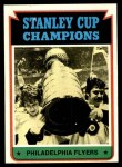 1974 Topps #216   Stanley Cup Champions - Philadelphia Flyers Front Thumbnail