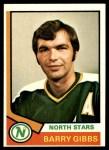 1974 Topps #203  Barry Gibbs  Front Thumbnail