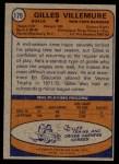 1974 Topps #179  Gilles Villemure  Back Thumbnail