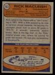 1974 Topps #163  Rick MacLeish  Back Thumbnail