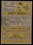 1974 Topps #211  Jerry Sherk  Back Thumbnail