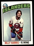 1976 Topps #252  Billy Harris  Front Thumbnail