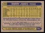 1987 Topps #494  Barry Jones  Back Thumbnail