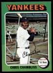 1975 O-Pee-Chee #585  Chris Chambliss  Front Thumbnail