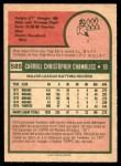 1975 O-Pee-Chee #585  Chris Chambliss  Back Thumbnail