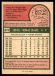 1975 O-Pee-Chee #370  Tom Seaver  Back Thumbnail
