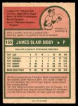 1975 O-Pee-Chee #155  Jim Bibby  Back Thumbnail
