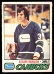 1977 O-Pee-Chee #23  Cesare Maniago  Front Thumbnail
