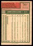 1975 O-Pee-Chee #640  Harmon Killebrew  Back Thumbnail