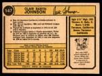 1974 O-Pee-Chee #147  Bart Johnson  Back Thumbnail