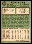 1967 Topps #525  Ron Hunt  Back Thumbnail