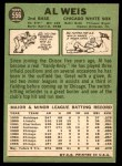1967 Topps #556  Al Weis  Back Thumbnail