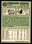 1967 Topps #333  Ferguson Jenkins  Back Thumbnail