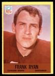 1967 Philadelphia #44  Frank Ryan   Front Thumbnail