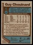 1977 Topps #237  Guy Chouinard  Back Thumbnail