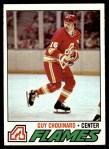 1977 Topps #237  Guy Chouinard  Front Thumbnail