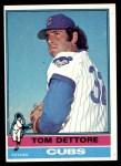 1976 Topps #126  Tom Dettore  Front Thumbnail