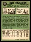 1967 Topps #185  Ken Holtzman  Back Thumbnail