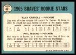 1965 Topps #461   -  Phil Niekro / Clay Carroll Braves Rookies Back Thumbnail
