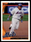 2010 Topps Update #223  Henry Blanco  Front Thumbnail