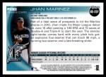 2010 Topps Update #237  Jhan Marinez  Back Thumbnail