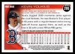 2010 Topps #295  Kevin Youkilis  Back Thumbnail