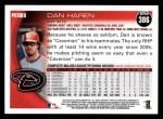 2010 Topps #386  Dan Haren  Back Thumbnail