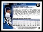 2010 Topps #387  Josh Fields  Back Thumbnail