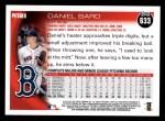 2010 Topps #633  Daniel Bard  Back Thumbnail