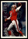 1995 Topps #33  Steve Young  Front Thumbnail