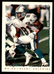 1995 Topps #67  O.J. McDuffie  Front Thumbnail