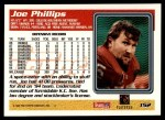1995 Topps #152  Joe Phillips  Back Thumbnail