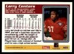 1995 Topps #165  Larry Centers  Back Thumbnail