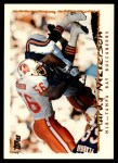 1995 Topps #185  Hardy Nickerson  Front Thumbnail