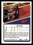 1993 Topps #332  Phil Hansen  Back Thumbnail