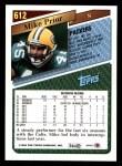 1993 Topps #612  Mike Prior  Back Thumbnail