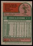 1975 Topps #354  Dick Bosman  Back Thumbnail