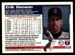 1995 Topps Traded #78 T Erik Hanson  Back Thumbnail