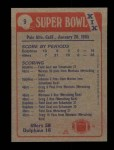 1985 Topps #9   Super Bowl XIX Back Thumbnail
