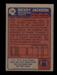 1985 Topps #106  Rickey Jackson  Back Thumbnail