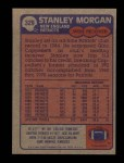 1985 Topps #329  Stanley Morgan  Back Thumbnail