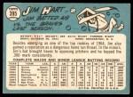 1965 Topps #395  Jim Hart  Back Thumbnail